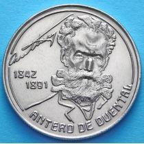 Азорские острова, Португалия 100 эскудо 1991 год. Кентал