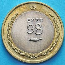 Португалия 200 эскудо 1998 год. Экспо 98.