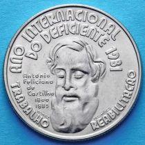 Португалия 25 эскудо 1981 год. Международный год инвалидов.