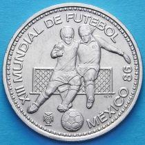 Португалия 100 эскудо 1986 год. ЧМ по футболу в Мехико.