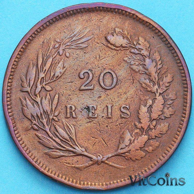 Монета Португалия 20 рейс 1892 год.