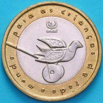 Португалия 200 эскудо 1999 год. ЮНИСЕФ