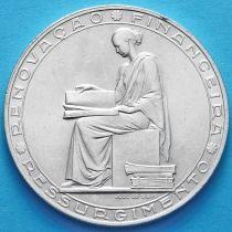 Португалия 20 эскудо 1953 год. Финансовая реформа. Серебро