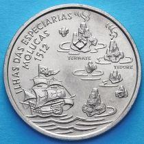 Португалия 200 эскудо 1995 год. Молуккские острова
