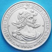 Португалия 50 эскудо 1968 год.  Педру Алвариш Кабрал. Серебро.