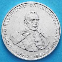 Португалия 50 эскудо 1969 год. Ошкар Кармон. Серебро.