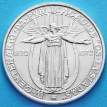 "Португалия 50 эскудо 1972 год. Эпопея ""Лузиады"". Серебро."