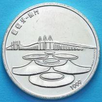 Португалия 500 эскудо 1999 год. Макао. Серебро.