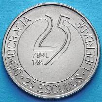 Португалия 25 эскудо 1984 год. 10 лет Революции.
