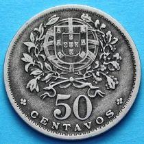 Португалия 50 сентаво 1929-1947 год.
