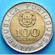 Монета Португалии 100 эскудо 1995 год. ФАО.