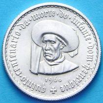 Португалия 5 эскудо 1960 год. Принц Генрих. Серебро.