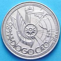 Португалия 100 эскудо 1987 год. Диого Као.