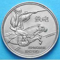 Португалия 200 эскудо 1993 год. Эспингарда.