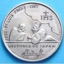 Португалия 200 эскудо 1997 год. Луис Фройс