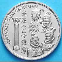 Португалия 200 эскудо 1993 год. Японская миссия в Европе.