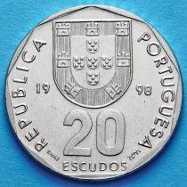 Португалия 20 эскудо 1986-2001 год.