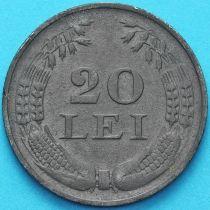 Румыния 20 лей 1942 год.