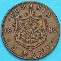 Румыния 2 бань 1880 год. №2