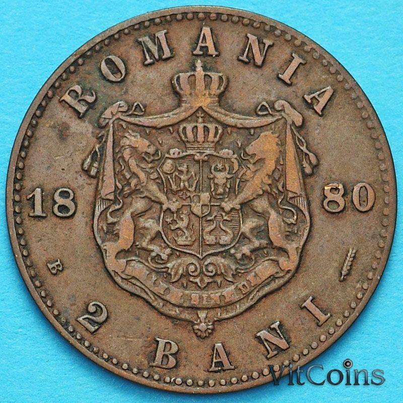 Монета Румыния 2 бань 1880 год. №2
