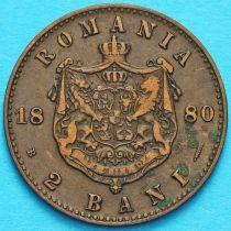 Румыния 2 бань 1880 год. №1