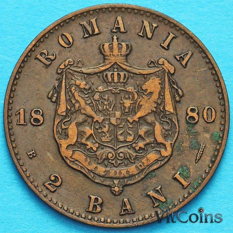 Монета Румыния 2 бань 1880 год. №1