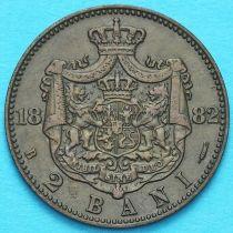Румыния 2 бань 1882 год. №1
