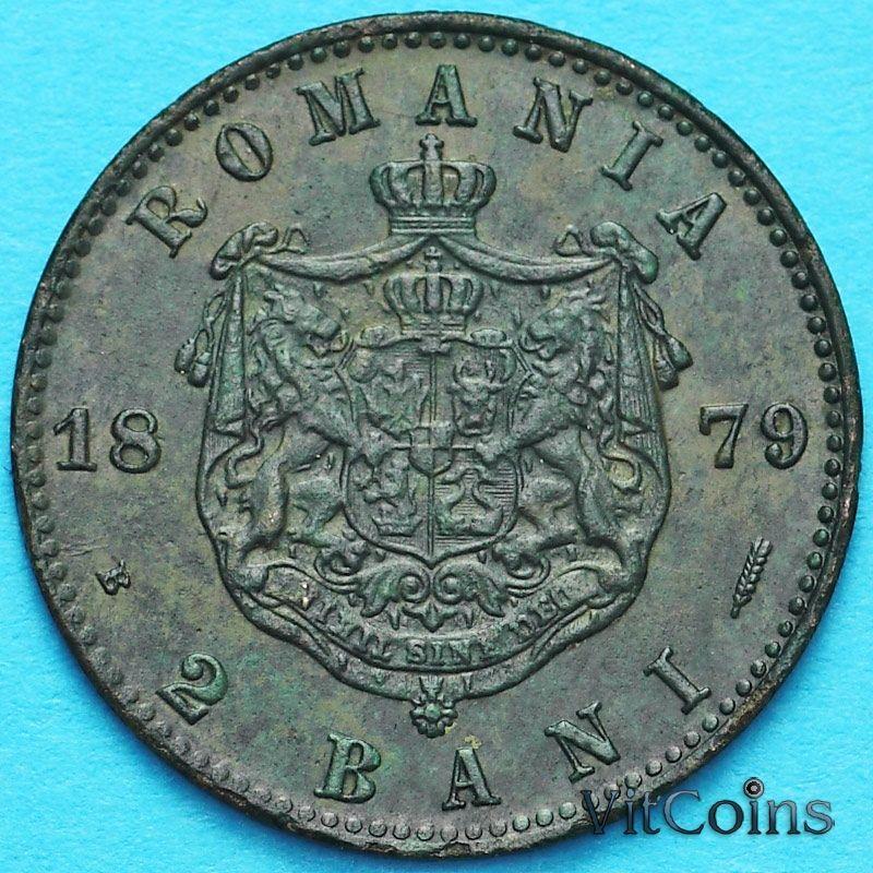 Монета Румыния 2 бань 1879 год. №3