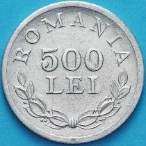 Румыния 500 лей 1946 год.