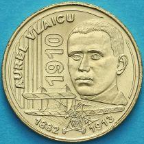 Румыния 50 бань 2010 год. Первый полет Аурела Влайку.