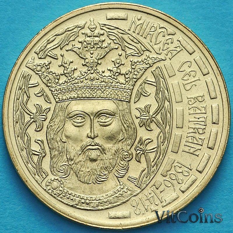Монета Румынии 50 бань 2011 год. Царь Мирча Старый.
