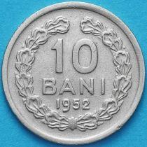 Румыния 10 бань 1952 год.