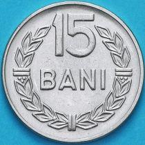 Румыния 15 бань 1966 год.
