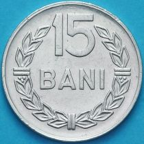 Румыния 15 бань 1975 год.