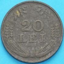 Румыния 20 лей 1944 год.
