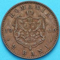 Румыния 2 бань 1900 год. №1