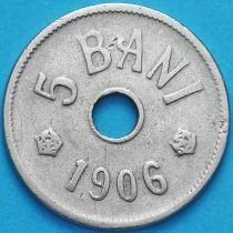 Румыния 5 бань 1906 год.