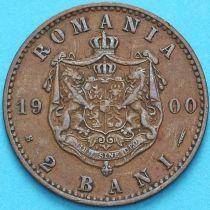 Румыния 2 бань 1900 год. №2