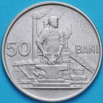 Румыния 50 бань 1955 год.
