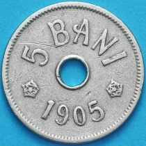 Румыния 5 бань 1905 год.
