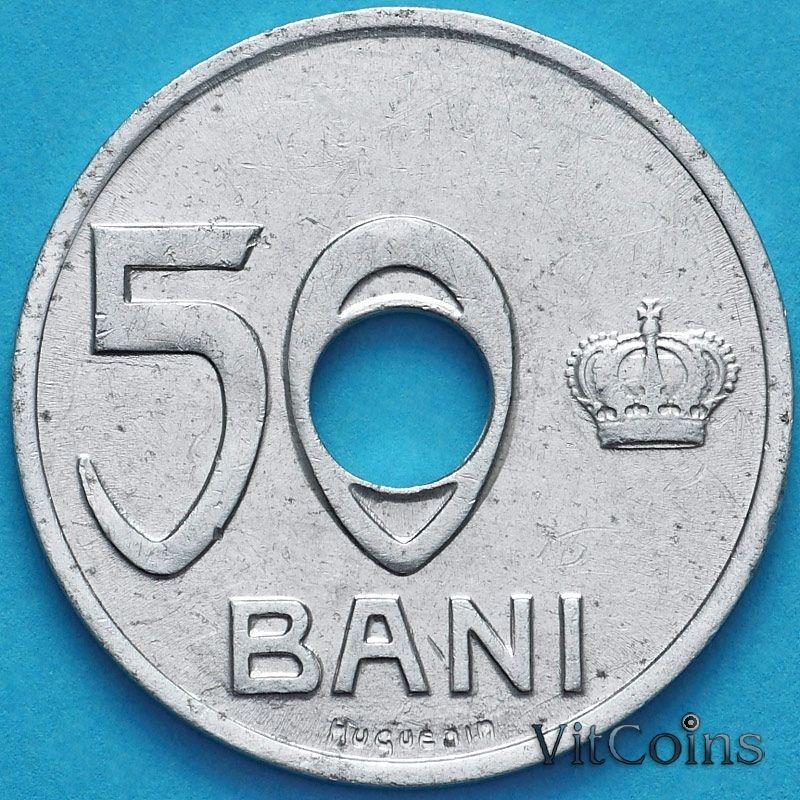 Монета Румыния 50 бань 1921 год.
