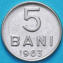 Румыния 5 бань 1963 год.