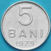 Румыния 5 бань 1975 год.