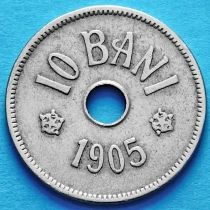 Румыния 10 бань 1905-1906 год.
