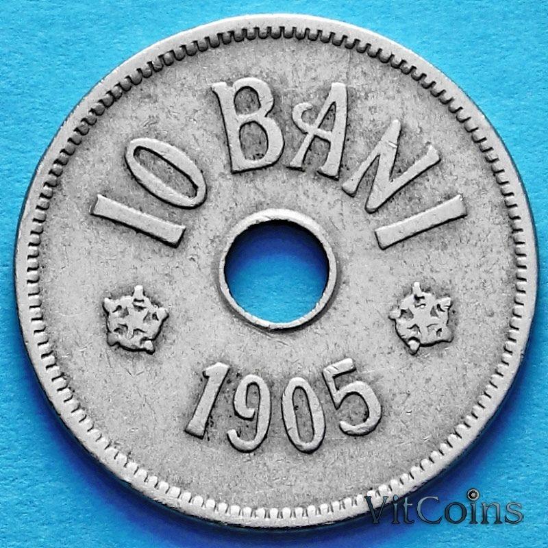 Монета Румынии 10 бань 1905-1906 год.