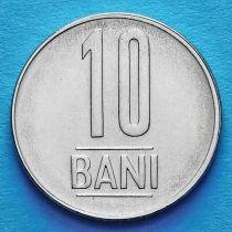 Лот 50 монет (ролл). Румыния 10 бань 2013 год.