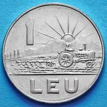 Румыния 1 лей 1963, 1966 год.