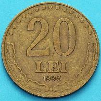 Румыния 20 лей 1993 год.