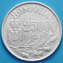 Румыния 2500 лей 1946 год. Серебро.