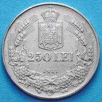 Румыния 250 лей 1941 год. Серебро.